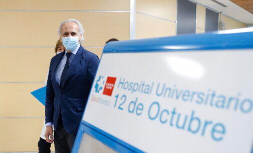El Hospital público 12 de Octubre de la Comunidad de Madrid desarrolla un modelo integral de cuidados del bebé prematuro y su familia, único en España