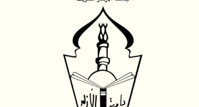 Al-Azhar: stands en la metro de El Cairo para explicar la incompatibilidad entre violencia e islám