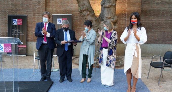 La Comunidad de Madrid se suma a la celebración del Año Nuevo Judío 5781