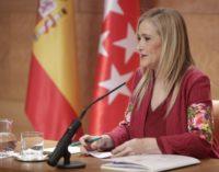 La Comunidad prorroga sus presupuestos y garantiza la prestación de los servicios públicos en 2017