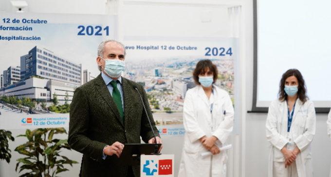 El Hospital 12 de Octubre de presenta el diseño definitivo del nuevo edificio de hospitalización con el que finaliza su proyecto de renovación integral