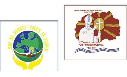 El Papa Francisco viajará a Bulgaria y Macedonia del 5 al 7 de mayo de 2019