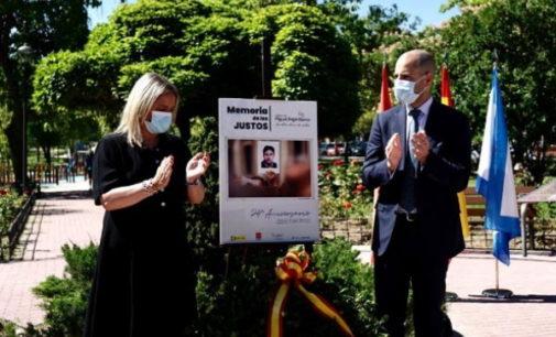 Álvarez Ustarroz recuerda el compromiso de Majadahonda con las víctimas del terrorismo