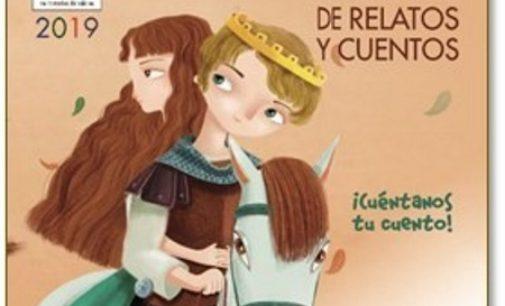 Libros: Convocado el Premio infantil La Brújula  de narrativa de valores 2019