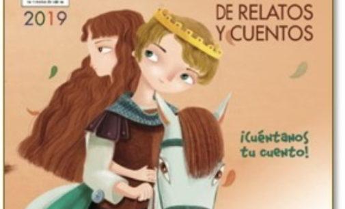 Convocado el Premio infantil La Brújula  de narrativa de valores 2020