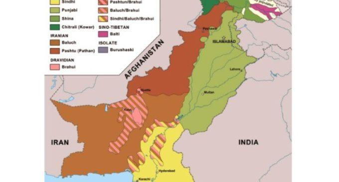 La ONU pide a Pakistán la derogación de la ley contra la blasfemia
