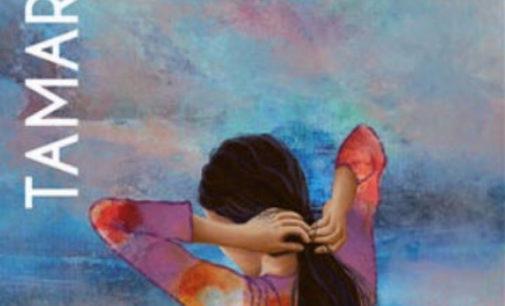 Libros: «Tamar», provocación y justicia (Gén 38), de Miren Junkal Guevara, publicado por Editorial San Pablo