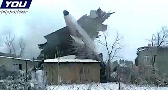 Pésame del Papa por el accidente de aviación en Kirguizistán