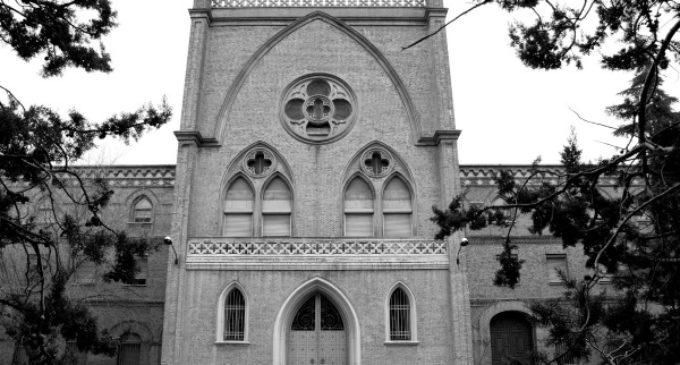 La Comunidad de Madrid declara Bien de Interés Patrimonial el Noviciado de las Damas Apostólicas